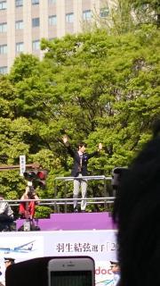☆パレード☆画像