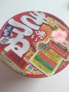 カップ麺の日!画像