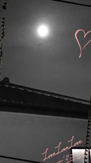 ☆今日は満月☆画像