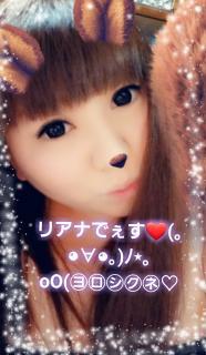 こんにちは〜(*`・ω・´*)ノ画像