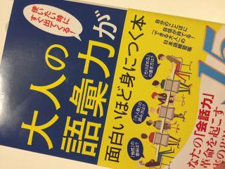 正しい日本語(・ω・)b画像