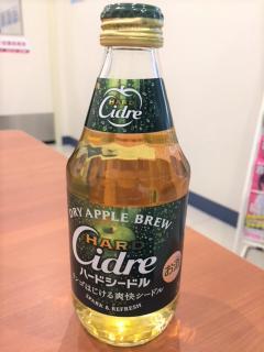 久しぶりの飲酒☆画像