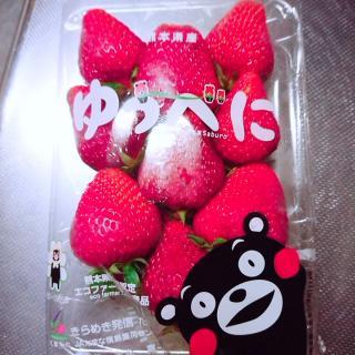 イチゴ!画像