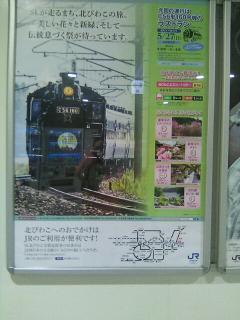 蒸気機関車(*^▽^*)画像