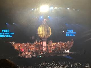 ゆずコンサート&肉フェス!画像
