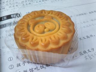 中国語の塾画像