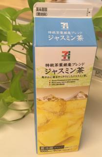 ジャスミン茶♪画像