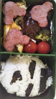お弁当の日画像
