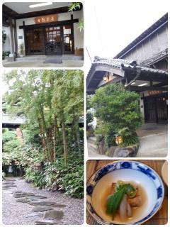 サザンの昔の曲♪「鎌倉物語」に出てくるお店画像