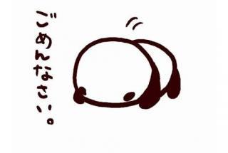 お休みします((;ω;))画像