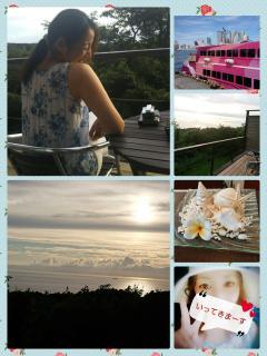 伊豆大島へ画像