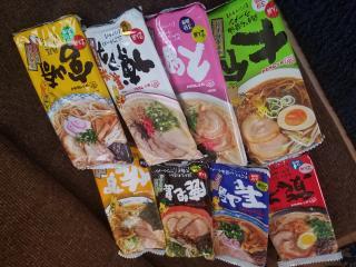 九州を味わう画像