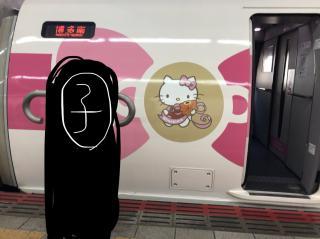 九州ーーーー画像