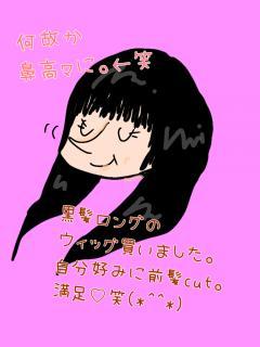 黒髪ロング画像
