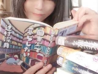 今日のゆみは「読書の秋」画像