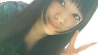 ありがとう(*^^*)画像