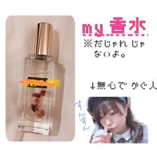 匂いが伝わる新技術に期待。←画像