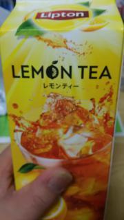 レモンティー画像