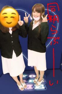〜お昼にブログ更新〜画像