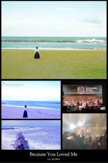 海と・・画像