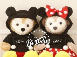 お誕生日メールありがとうございます(*^^*)画像