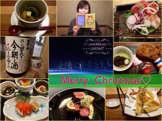 ホワイトクリスマス☆画像
