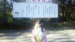 あけましておめでとうございます(*^^*)画像