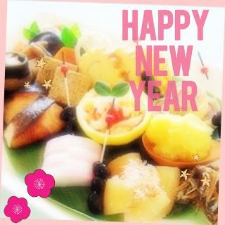 🎍新年のご挨拶🎍画像