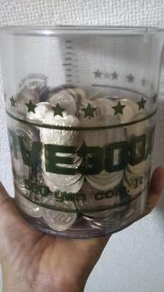 500円玉貯金画像