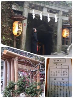 雪の日の『銭洗弁財天宇賀福神社』♪画像