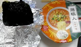 今日のお昼ご飯画像