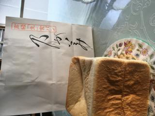 美味しいパン画像