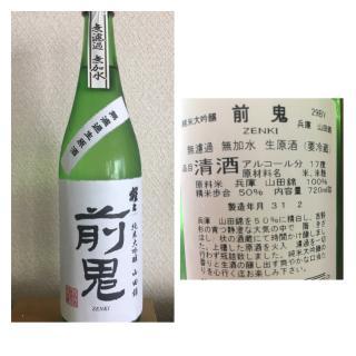 日本酒の概念を覆すお酒画像
