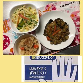 今夜の夕飯 ♪♪ 画像