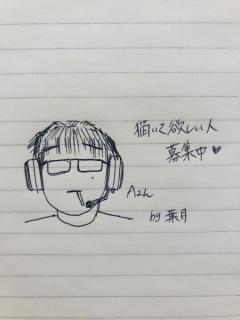 仲良しさん描いてみた☆画像