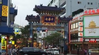 横浜中華街画像
