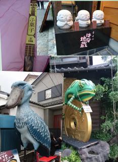 埼玉県➰(^-^)/画像