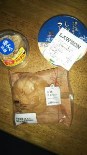 0円ランチ☀️画像
