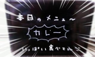 ( 'ω'o[ 38日目 ]o画像