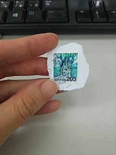 今日の切手画像