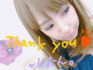 びっくり!でも感謝( *´艸`)♡画像
