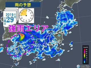 雨に注意!!画像