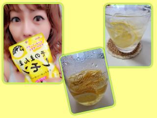 lemon画像