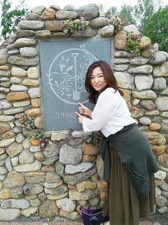 旭川にある上野ファームへ行って来ました〜画像