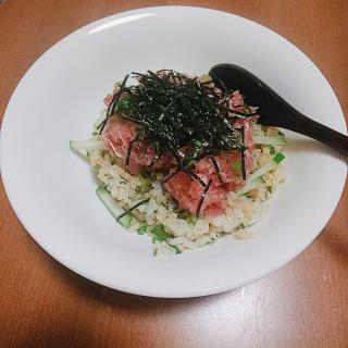 お一人様用丼レシピ1画像
