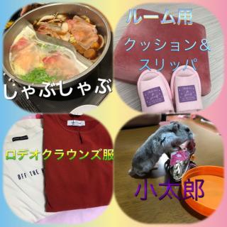 休日〜=(^.^)=画像