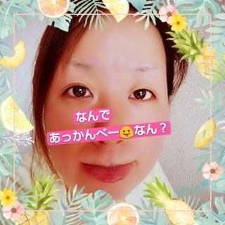 お化粧画像