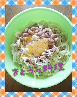 簡単☆料理画像