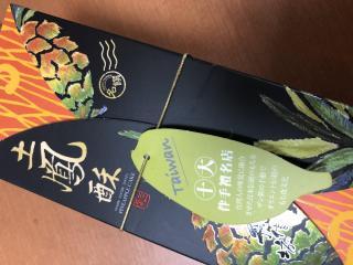 台湾土産画像