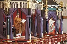 即位礼正殿の儀画像